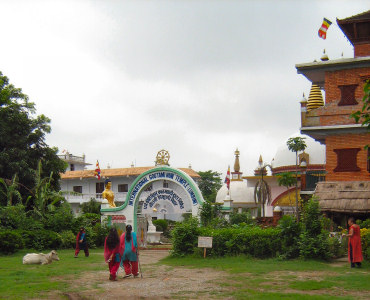 Part of Lumbini complex